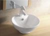 210 art basin