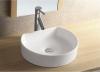 211D basin
