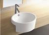212C art basin