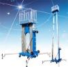 Aluminium hydraulic single mast lift platform(SJYL0.15-12)