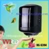 Center pull paper towel dispenser