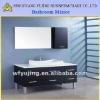 Frameless Fog-free Bathroom Mirror