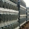 GB/T3091-2001 galvanized steel pipe
