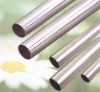 Good Quality stainless steel 201