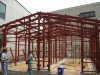 No 95 JH steel structure project
