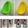 Pee Trainer for Children