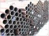 Seamless pipe steel building serial