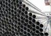 Stainless steel seamless steel tube