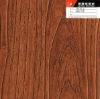 Wood Grain Melamine Paper