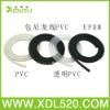 Xiduoli Nylon PVC-1 Flexible Plumbing Shower Hose Series