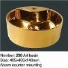 gold art basin 230