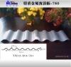 sinusoidal steel sheets