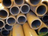 supply low carbon steel tube